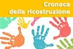Cronacaricostruzione_banner.jpg