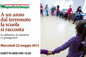 NL04_primopiano.jpg