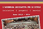 assemblea_concittadini_1.jpg