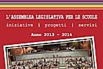 copy_of_assemblea_concittadini_1.jpg